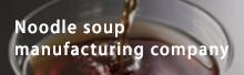 Noodle soup manufacturing company