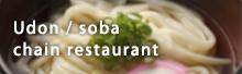 Udon/soba chain restaurant