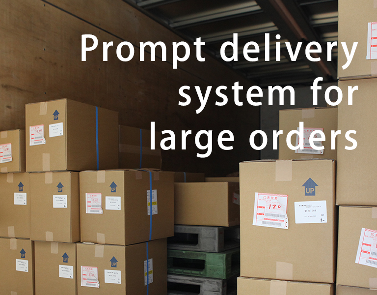 Prompt delivery system for large orders