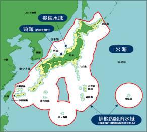 領海及び接続水域等図