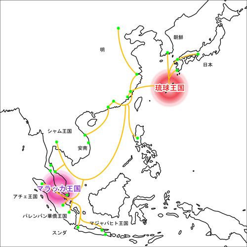 琉球王国の交易場所