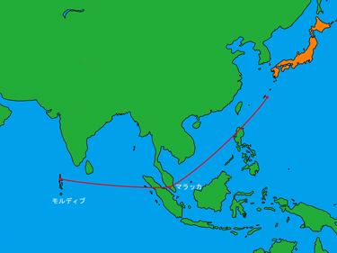 モルディブと日本の距離