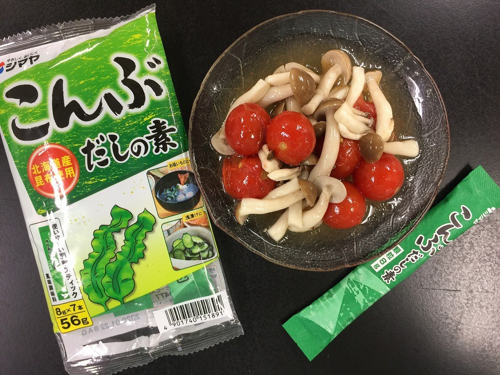 トマトときのこ