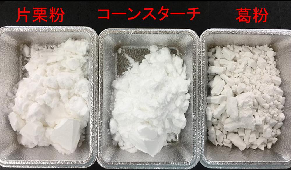 とろみ用粉 3種