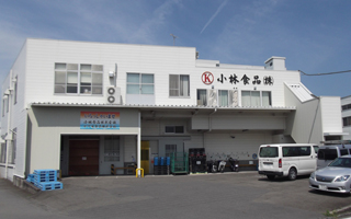三ヶ名工場